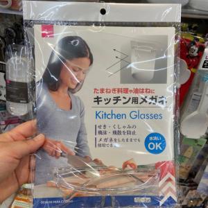 【ダイソーパトロール飛沫も防げる画期的なキッチングッズとぜんざいでほっこり】