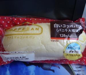大福パン!?