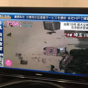 川越市下小坂の特養キングスガーデン、障がい者施設けやきの郷も被害に