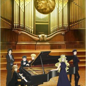 【ピアノの森2期】#21〜24 世界一のピアニスト