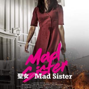 イム・ギョンテク監督 「聖女/Mad Sister」
