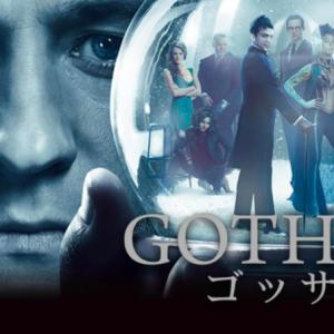 米国ドラマ 「GOTHAM/ゴッサム」 【7】