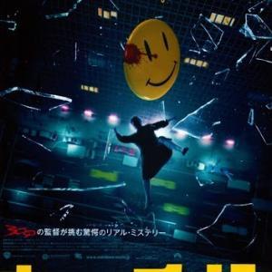 ザック・スナイダー監督 「ウォッチメン (2009)」 【2】