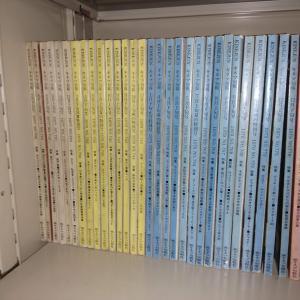 「キネマ旬報」 1977年~1991年
