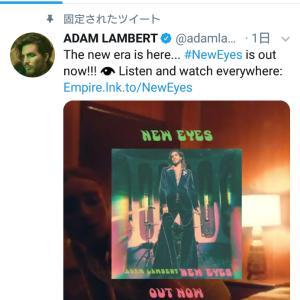 アダムの新曲