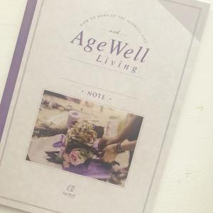 AgeWell Living NOTEを使って「受験生の娘の応援」