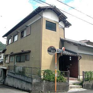 兵庫県 姫路市夢前町 閑静な住宅地 角地 令和元年8月リフォーム完了 中古戸建