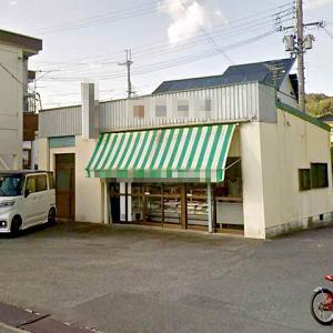 兵庫県 姫路市香寺町溝口 JR溝口駅から徒歩4分 南向き 駐車場3台分 田舎暮らし 売店舗