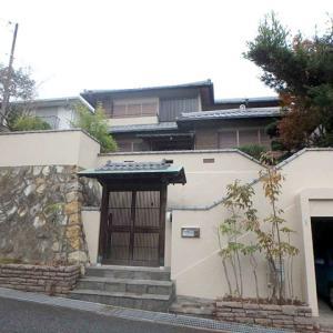 兵庫県 神戸市垂水区松風台 令和元年10月室内リフォーム済 風格を感じる和風建築 中古戸建