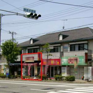 兵庫県 神戸市垂水区本多聞 舞子多聞線沿い スケルトン 1階テナント