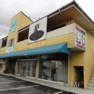 兵庫県 小野市王子町 神戸電鉄小野駅 徒歩17分 塾や事務所、エステなどに 駐車スペース有 1階テナント