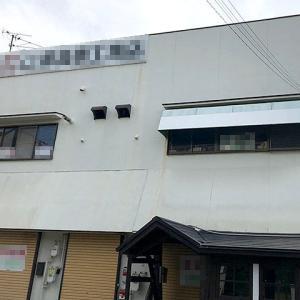 兵庫県 加古川市野口町 JR東加古川駅から徒歩12分 駐車場2台分 Aタイプ 貸倉庫・貸店舗 2階テナント