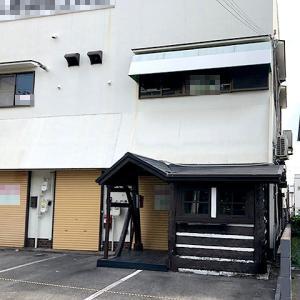 兵庫県 加古川市野口町 JR東加古川駅から徒歩12分 居抜き ギャラリースペース付き 駐車場1台分 1階テナント