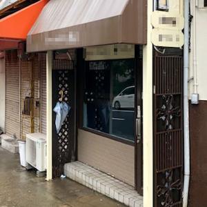 兵庫県 神戸市垂水区小束山 地下鉄学園都市駅からバス9分、停歩1分 美容院内装有 1階テナント