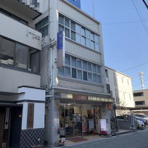 兵庫県 明石市大久保町駅前 駅からも近く通りからも目立つビル JR大久保駅 徒歩3分 2階テナント