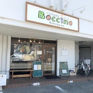 加古川市平岡町|パスタのお店「ボッチーノ」さんのランチへ
