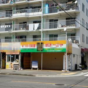 兵庫県 神戸市西区枝吉 通りからもよく目立つ生活幹線道路沿い 角地 駐車場あり 1階テナント