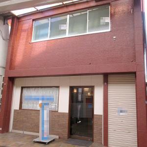 兵庫県 神戸市垂水区陸ノ町 JR垂水駅から徒歩4分 垂水センター街 アーケードのある商店街内 2階テナント