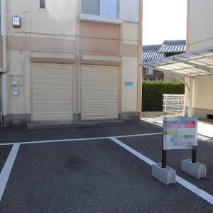 兵庫県 神戸市西区南別府 地下鉄伊川谷駅からバス7分 物販や事務所などにいかがですか 1階テナント