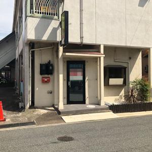 兵庫県 加古川市平岡町一色 JR東加古川駅から徒歩15分 美容院OK 1階テナント
