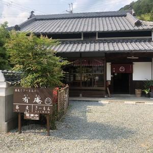 神崎郡福崎町|「蕎麦とさーもんと・・・有庵」さん 2021年6月3日オープン!