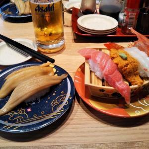ついついお寿司(ミセスマキコのプラチナ相談室)