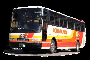 白浜空港リムジンバス 全便運休のお知らせ