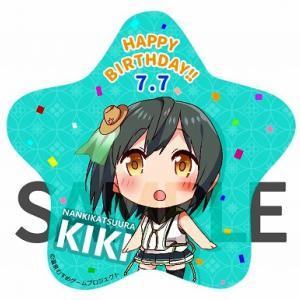 7月11日(土) 温泉むすめ 南紀勝浦樹紀ちゃんのお誕生日会を開催します!