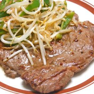 お肉を美味しくするスパイスのステーキと渋谷スクランブルスクエアのチョコレートブラウニー。