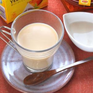 やさしい甘さにホッとする、、あま酒ミルクティー。