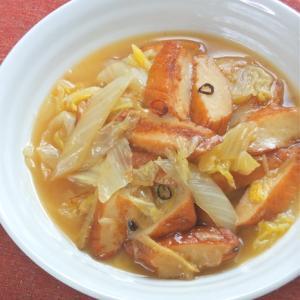 たっぷり生姜で減塩だけど旨いっ!白菜とさつま揚げのサッと煮。