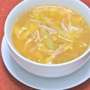 香味野菜で減塩&しみじみ美味しい〜セロリとハムの卵スープ。