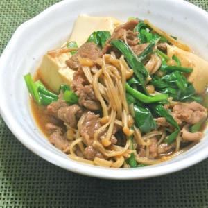 サッと煮て簡単スタミナおかず!にらとえのきの肉豆腐。