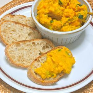 くらしのアンテナ掲載〜アレンジ自在のかぼちゃレシピ&超簡単!カレー風味のかぼちゃサラダ。