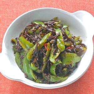 簡単作り置き&お弁当にご飯がススム〜ピーマンとひじきの炒め煮。