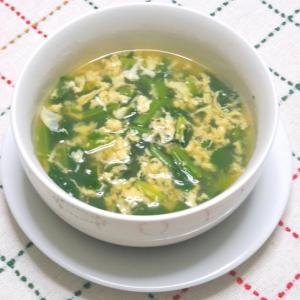簡単でふわふわ〜が嬉しい!卵とほうれん草のローマ風スープ。