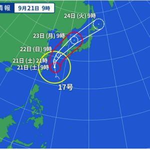 またまた台風接近?