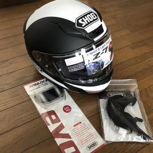 ヘルメットを新調したっス。