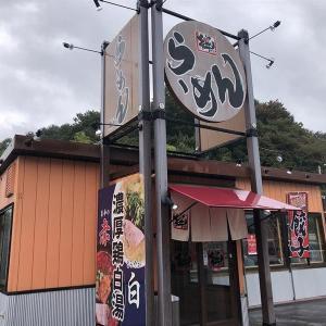 らーめん絆家 「白極上味噌」(味玉トッピング)