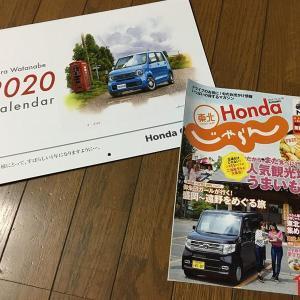 2020 HONDAカレンダーを頂きました。