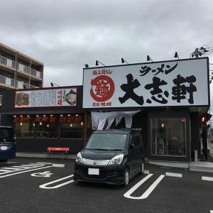大志軒 富田店 「黒半チャンラーメン定食」Withザクカラ