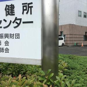 """""""指定難病72"""" という宣告を受けたハナシ。(役所広司とホケンジョ様・・・)"""