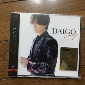 DAIGO 「Deing」(初回限定盤B)