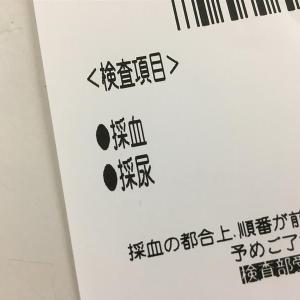 """""""指定難病72"""" という宣告を受けたハナシ。(⑫ツイーンⅢ めぐりあい宇宙)"""