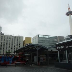 京都劇場「和食小路」で舌鼓