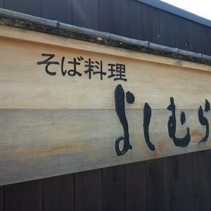 京都で味わう蕎麦の香り