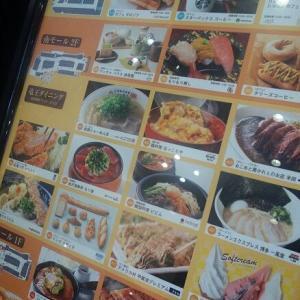 数量限定の海鮮丼があと1食です!