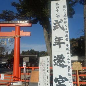 世界文化遺産の上賀茂神社
