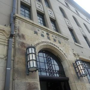 嶋津製作所旧本社ビルのレストラン