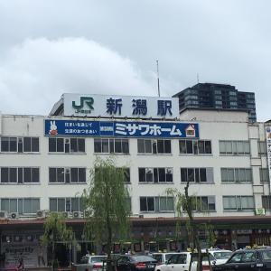 【その5】セカオワコンサート新潟に行く